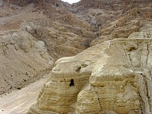 Qumran CAve 4, where 90% of the scrolls were found
